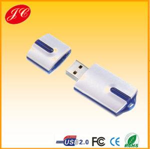 USBのフラッシュディスクLED表示器(輝やきUSB JC31-01)