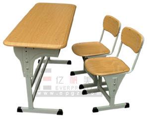 Для классных комнат с регулировкой по высоте двойной школьной учебы (GT-47)