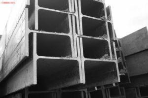 Las vigas de acero S275 para edificios de acero Estructura de materiales con los precios más bajos