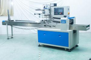 卵のLrregularの形の食糧日付の印刷機能の甘いキャンデーのパッキング機械