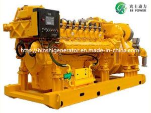 天燃ガスの発電機(30kVA-1250kVA)