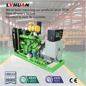 Generatore del gas montato pattino del fornitore della Cina bio- 400 chilowatt