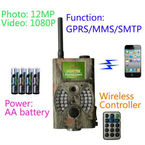Outdoor 12MP SMS COMMAND GPRS Hunting Camera Black IR 940nm (HC300M)