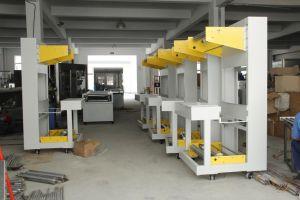 최신 수축 필름 포장 기계