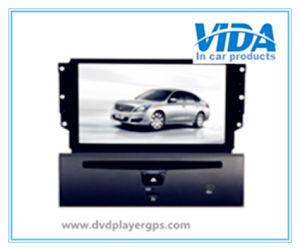 닛산 Teana를 위한 특별한 Two DIN Car DVD