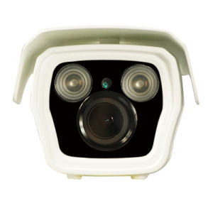 2.0mega Pixel IR Bullet WiFi IP Camera