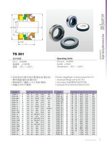 Mechanische Robbe, Spülmaschine-Bewegungsrobbe BT-AR, Fa, B01, Pr/Dr, Marelli