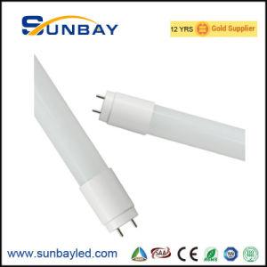 Sunbay 120cm de ahorro de energía de 150cm TUBO LED T8 de 1200mm 1500 mm de 18W 20W 25W 30W G13 SMD2835 para la escuela, hospital de oficina