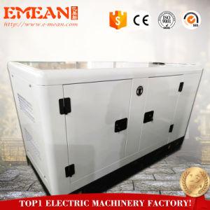 Стандарт ISO ISO маленький электрический Silent 20КВТ 25 ква дизельный генератор