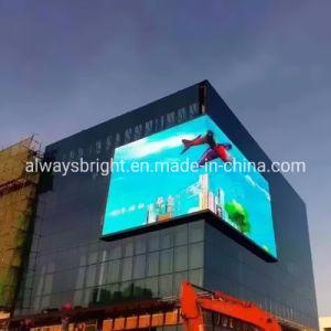 Высокая яркость для использования вне помещений P5 светодиодный экран рекламы