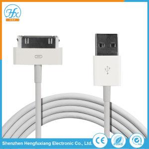 携帯電話のための5V/2.4A 1m USBデータ電光ケーブル