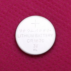 SuperQuality CR1620 3V Button Cell