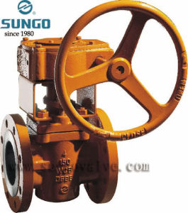 Mouw Type Soft Sealing Plug Valve
