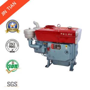Pequeno Motor diesel Arrefecidos a água com quatro tempos (ZS1115)