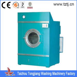 完全なステンレス製の製鉄業の乾燥機械(SWA801-15/150)