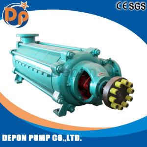 Moteur électrique du moteur à plusieurs stades de la pompe centrifuge