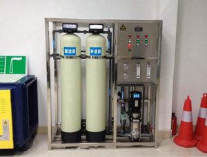 Pure Water Machine Equipment의 0.5 톤