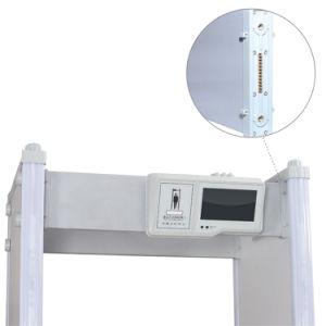 高精度の人体の検出のアーチ道255のレベルの金属探知器