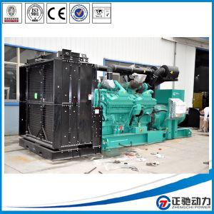 1250kVA Low Price Great Power Diesel Generator