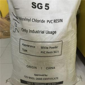 中断/Pasteの等級PVC樹脂K57 K65 K66 K70 Sg3 Sg5 Sg8