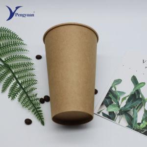 Tasse de papier Vending imprimée jetable de café chaud