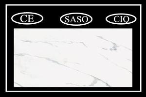 De populairste Tegel van de Vloer met Goedkope Prijs (JSYP1206-01 JSLP1206-01)