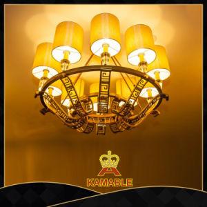 Quarto de hotel Lustre latão luz do Projeto (Ka232)