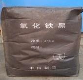 De Zwarte van het Oxyde van het ijzer - het Pigment van Henan Huixiang