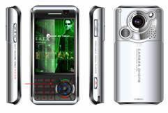 Telefone celular (U812)