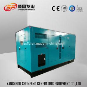 安い100kVA 80kw極度の無声Cummins力の電気ディーゼル発電機