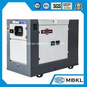 50kw/63kVA低いRpmの永久マグネット交流発電機との低価格のディーゼル発電機セット
