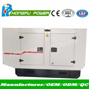 110kVA Standby power/silent/Electric/Diesel Generating set with Cummins engine