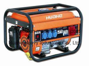 Azul Inicio generador, de generación de gasolina (HH2500-B02)