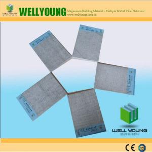 De Raad van het Oxyde van het Magnesium van het Ce- Certificaat