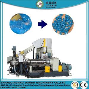 2ステージのステップPP PEの農業のフィルムのプラスチックリサイクルのGranulaitonの造粒機機械