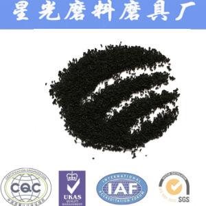 水処理のためのバルク餌の実行中の木炭