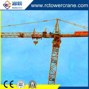 Mc115 Внутренний Скалолазание башни крана для строительства