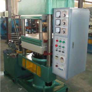 2018년 조형 압박 유압 기계 고무 가황 압박 (XLB500X500X2)