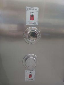 カスタマイゼーションの産業環境のハイ・ロー循環の温度の湿気テスト区域