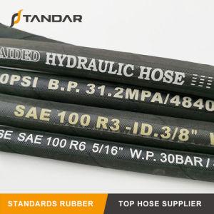 SAE100 R1at 철강선 땋는 유연한 압력 고무 유압 호스