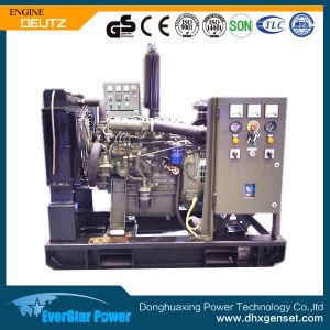 Weichai Deutz 50kw Prix de groupe électrogène diesel