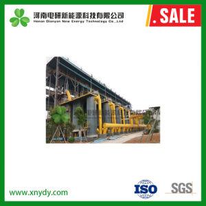 Китай Одноступенчатый фиксированные кровать Gasifier угля с маркировкой CE/SGS утвержденных