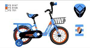 Bici del ragazzo blu/biciclette dei capretti da vendere 12  16  20