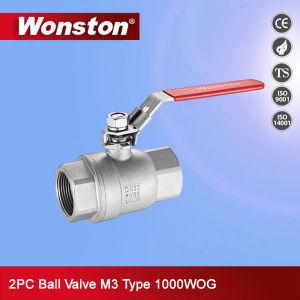 Нержавеющая сталь 2PC шаровой клапан с замком типа освещения 1000wog