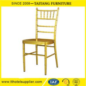 宴会の販売の使用料のための結婚式のイベントのChiavariの椅子