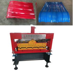 Courbe Dx bref faire/formant/Rolling/courbant/sertissage/machines de flexion