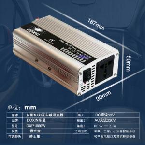 Изменения Синусоиды 12V инвертирующий усилитель мощности 600 Вт высокое качество