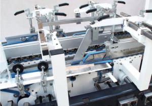 4 Coin moteur automatique 6 dossier papier collage Boîte à lunch Machine de fabrication de pizzas Gluer (GK-800CS)