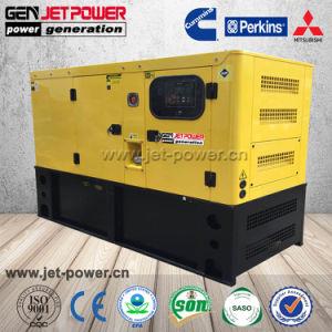 50kVA 40kwの価格はブラシレス交流発電機が付いている無声ディーゼル発電機を防水する