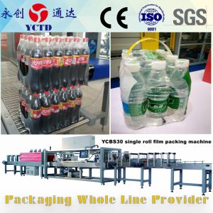 (YCTD-YCBS30)フルオートの側面のシーリングおよび収縮のfilimのパッキング機械